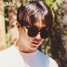 GM Sunglasses 2019 new style Li Yifeng same glasses female fashion man square face driving Polarized Sunglasses man
