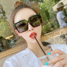 Sunglasses Women's polarizing anti ultraviolet large face thin square connected large lens net red ins Korean version of damp Sunglasses