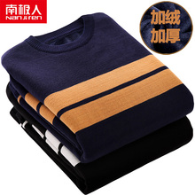 Nanjiren cashmere sweater T-shirt young men with thick long sleeved T-shirt sleeve T-shirt bottoming winter 2017
