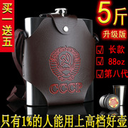 Large 2.5 kg 5 kg to 88 oz Stainless steel flagon outdoor portable kettle flat bottle in Russia