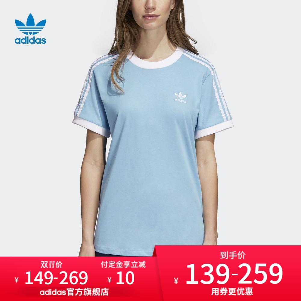 Купить из Китая Футболки и майки через интернет магазин internetvitrina.ru - посредник таобао на русском языке