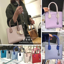 United States Purchasing MK handbag Mercer Yang Mi With Messenger Bag Tote New Colorblock Locking Small party package
