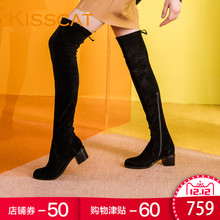 Kisscat 2017 new winter low with the flat bottomed leather cashmere stovepipe high tube thigh boots DA87592-12