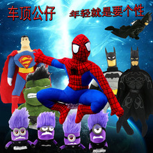 Smart external decorative roof car doll Superman Spiderman woody Superman car ornaments funny doll