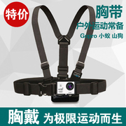 GoPro hero4/3+ with chest bandage fixed chest wearing a mountain dog small ants moving camera accessories antiskid strap
