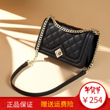 GOLF2019 new diamond chain bag, female fashion satchel, Korean version, single shoulder bag, real leather and small bag.