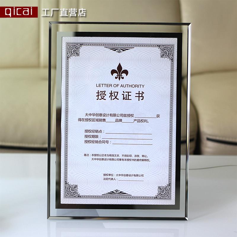 Купить Фоторамки в Китае, в интернет магазине таобао на русском языке