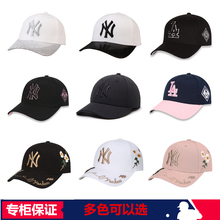 Korea Genuine MLB Baseball Cap Yankees NY Men and women Caps Couples Summer LA Letter Sunshade Sun Hat