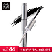 Mary de Jia stunning Mascara Double thick curl shaped waterproof halo is not easy to nourish