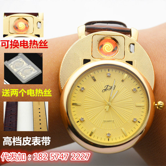 USB charge wrist watch real watch smoke device creative personality, environmental protection, charging fashion lighter belt box