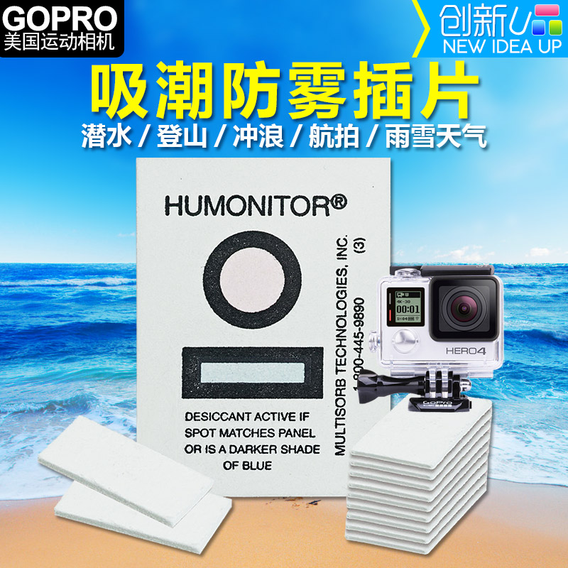 GoPro4/5 accessories anti fog insert small ant Coyote diving steam proof camera HERO4 ski accessories
