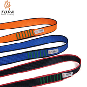 The extension of climbing mountaineering outdoor climbing equipment hang flat with safety protection with high strength and abrasion resistant bearing forming flat band