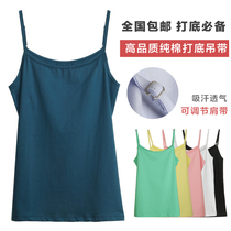 Wizard wooden cotton Camisole ladies  cotton bottoming shirt plus size skinny tight to get in Halter