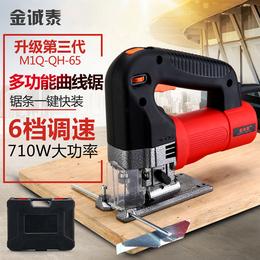全铜电机工业级重型电动曲线锯 木工电锯调速电锯线锯拉花锯切割