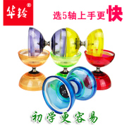 China bell 35 bearing cup double diabolo beginner adult children Cephalostachyum monopoly shipping diabolo