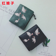 Red lady slim eighty percent off embroidery short wallet 2017 new female zipper Purse Wallet 'Flamingo