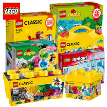 Lego building blocks, early education, intelligence group, assembling building blocks, children toys, girls, boys and small particles.
