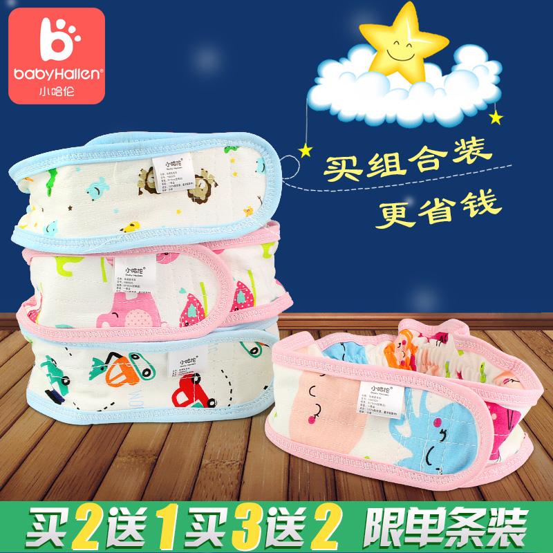 Купить Подгузники на поясе в Китае, в интернет магазине таобао на русском языке