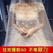 Korean version 2017 new long drag tail wedding dress bride married one word shoulder wedding dress pregnant women lace Princess