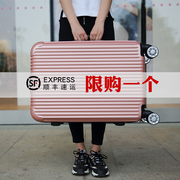 Suitcase, female case, draw case, universal wheel, 24 inch student travel case, 22 password box, Korean version, male box, 20