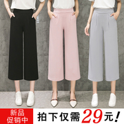 Wide leg pants female summer seven pants waist size loose tight waist pants feet nine pants thin Chiffon Korean Students