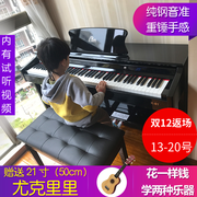 Carle electric piano hammer 88 keys for children and adults with general teaching professional grading test of pure vertical digital piano piano