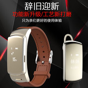 Hot cat X3 smart Bracelet sports watch pedometer Android call Apple Bluetooth headset