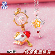 Collana Variety Sakura Carta magica Girl Sakuragi Sakura's key bacchetta magica anime around 925 silver