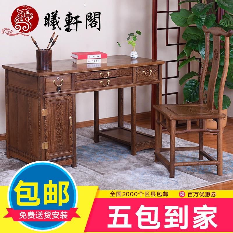 红木家具 鸡翅木家用台式电脑桌办公桌 实木中式仿古书桌 写字桌