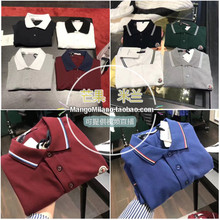 Mango European purchase authentic MONCLER/ Mun cotton Lapel T-shirt, mens POLO shirt