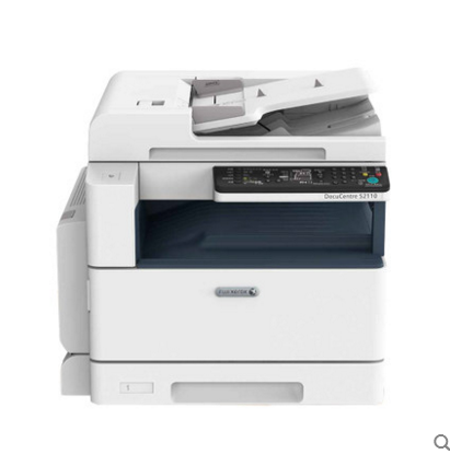 New Fuji Xerox S2011NDA upgrade S2110NDA, Guangzhou spot, welcome peer transfer goods