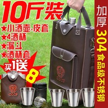 304 stainless steel hip flask 10 kg 5 kg 178 outdoor portable hip flask with thick wine jar flat wine bottle fine package