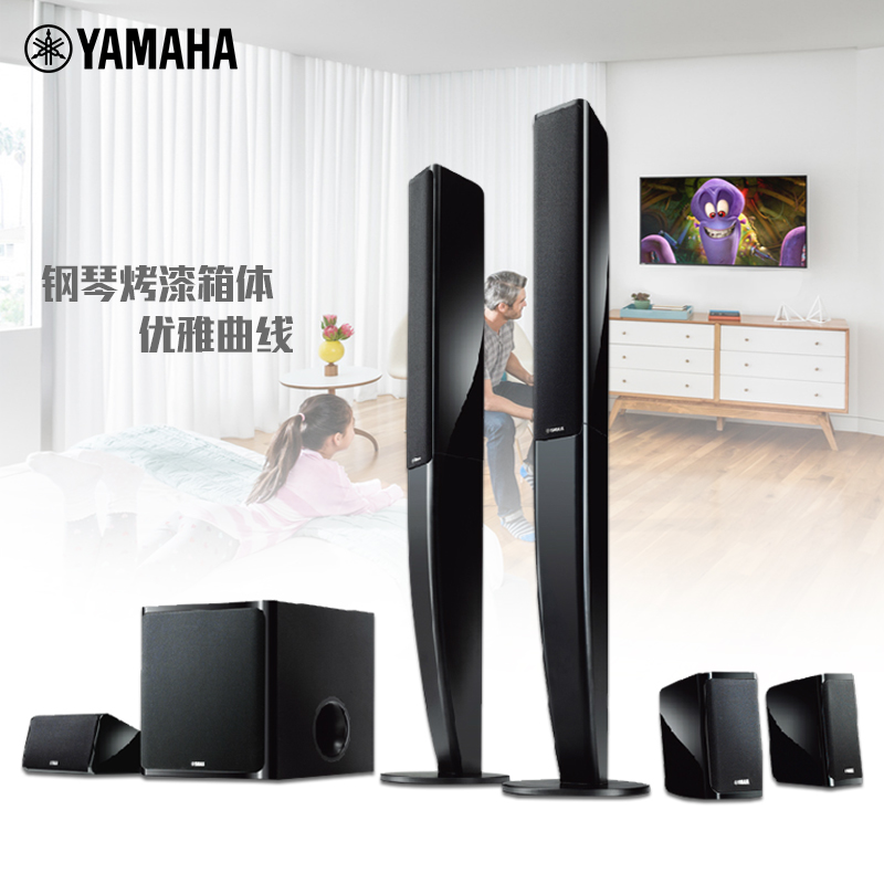 Yamaha/Yamaha PA41 Satellite 5.1 Home Theater Sound Suite Subwoofer Combination