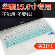 The 15.6 inch ASUS notebook computer keyboard protective film w519l 5 generation stone Flying Fortress fl5800u
