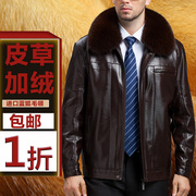 Winter in elderly male leather leather and velvet coat thick warm father put Haining middle-aged man leather jacket