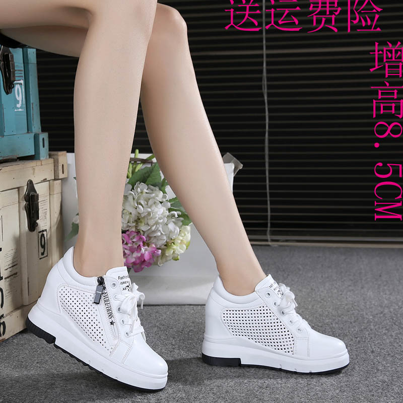 In the spring of 2017 new female high-heeled shoes all-match Korean increased thick soled shoes leisure shoes' hollow muffin