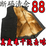The old male leather wool vest thick cotton vest old father put down vest fur in winter