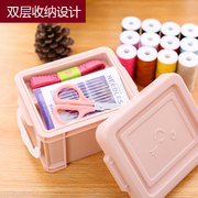 Le portable mini sewing box set Home sewing sewing sewing kit storage tool box Large