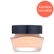 Media Kanebo Kate Mei peu rose hydratant 25g correcteur de couvrir les pores de l'enchantement de points