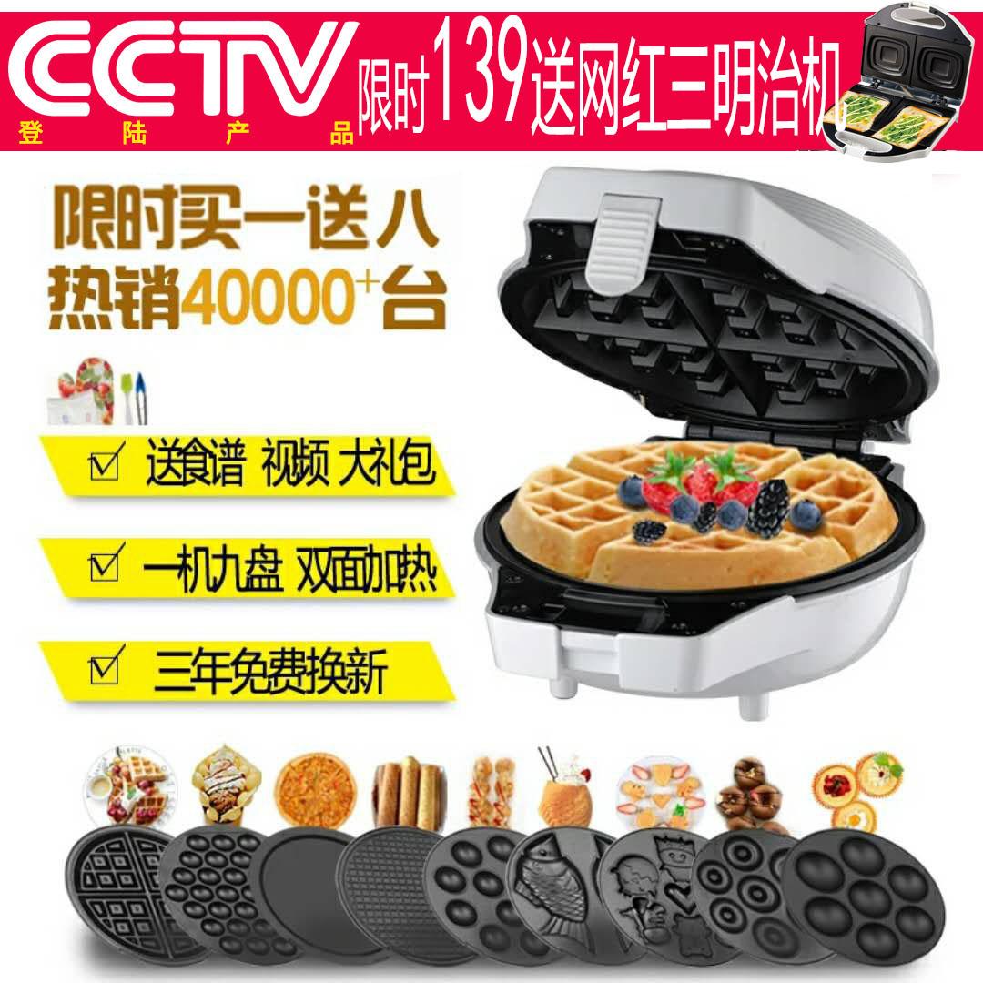 Купить Выпечки пан хлеба машины в Китае, в интернет магазине таобао на русском языке