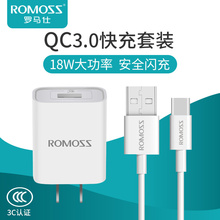 Rome qc3.0 quick charging charger head millet 56x8senote3mix2s Huawei p9p10p20p30mate20pro glory v9v10 universal 18W quick charging plug 9v2a
