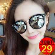 2017 new polarized sunglasses sunglasses female female round and big box fashion star face elegant driving glasses