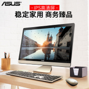 ASUS Asus/ one computer V221 home office computer machine game HD 21 inches IPS screen
