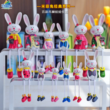 The modern arts and crafts creative doll cute decorations wine Home Furnishing suspending the living room TV cabinet rabbit small ornaments