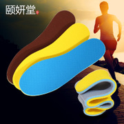 6 pairs of sports insoles warm thickened shock absorbers basketball insoles sweat breathable men and women deodorant deodorant winter