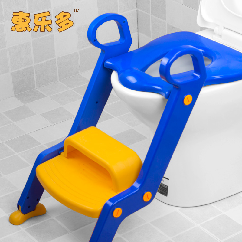 Children's toilet, baby sitting chair, men and women baby, toilet ladder, child toilet seat, baby toilet, big size