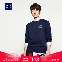 HLA/ sea orchid house letter sweater 2017 male hot sport sweater T-shirt