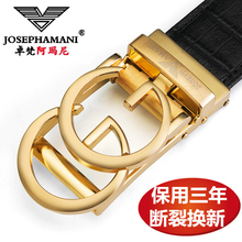 Zhuofan Armani belt men's leather automatic buckle leather youth Korean version of the wild simple hipster pants belt