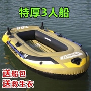 Dinghy inflatable boat fishing boat thickened assault boat canoe fishing boat 2/3/4/5 hovercraft