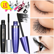 2016 new Mascara Waterproof not dizzy dyed fiber combination of fiber long curly thick natural lasting Korea makeup